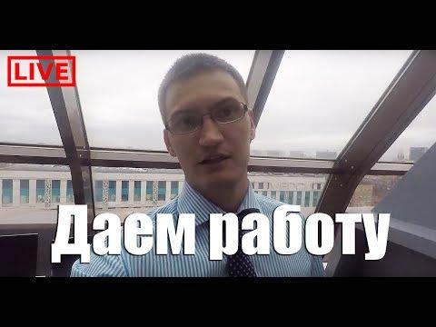 Как стать экспертом компании «Аналитика Онлайн», не переезжая при этом в Москву?