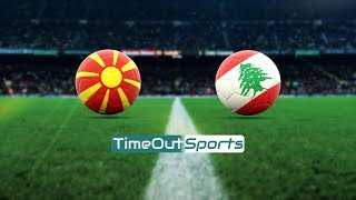 Video Gol Pertandingan Macedonia vs Lebanon