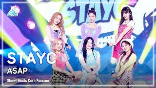 [예능연구소 4K] 스테이씨 직캠 'ASAP' (STAYC FanCam) @Show!MusicCore MBC210501방송