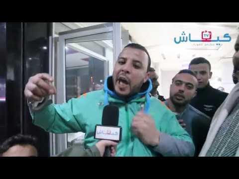 ردود فعل بعد هزيمة المنتخب: حشومة راه مرضنا