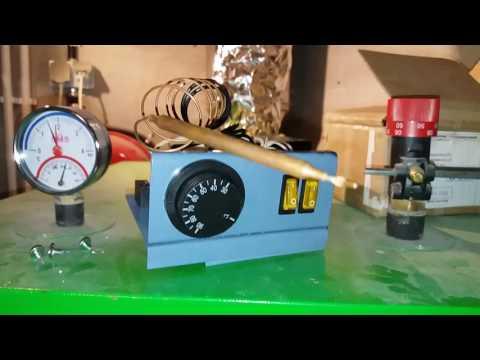 терморегулятор для электрокотла аристо