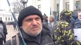 """Что протестующие под ВРУ думают о плане """"Шатун""""   опрос"""