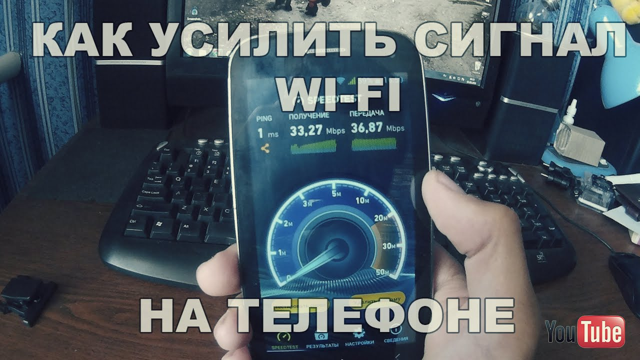 Как сделать wifi на телефоне фото 944
