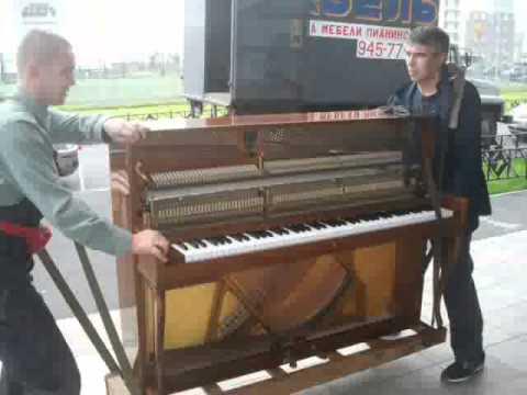 Как правильно перевезти пианино. Перевозка фортепиано по технологии.
