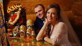 Свадьба в марте Эрнеста и Даши г. Казань