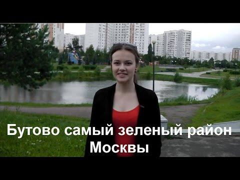 Город Москва: климат, экология, округа, районы, экономика