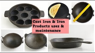 Cast Iron - Iron Products Benefits and Maintenance| TELUGU| ఇనుప వస్తువుల ఉపయోగాలు, వాడుకునే విధానం