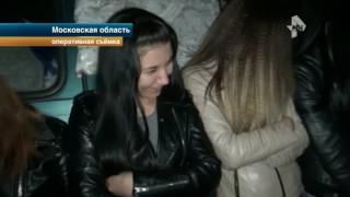 Мобильный бордель - ГАЗель в лесу накрыли правоохранители в Москве