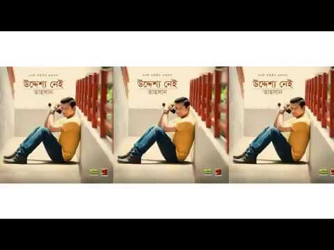 Download Uddeshsho Nei by Tahsan Bangla New Song Video 2014
