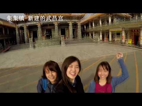 Travelogue 1- Taiwan Backpacking