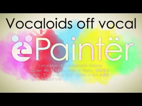 [Karaoke   Vocaloids off vocal] Paintër [halyosy]