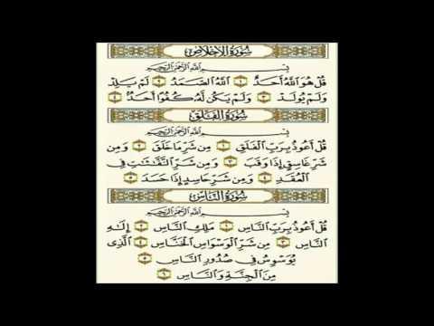 3 Qul  (Al Ikhlas, Al Falaq, An Nas)