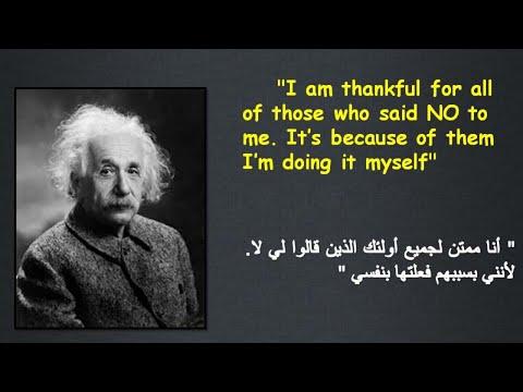 اقوال و حكم باللغة الانجليزية مترجمة للعربية English Quotes And