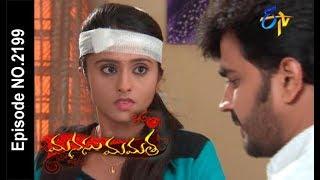 Manasu Mamata | 7th February 2018 |Full Episode No 2199| ETV Telugu