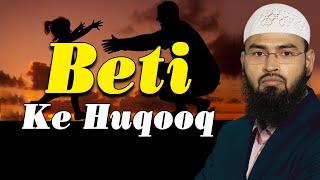 Beti - Daughter Hone Ke Nate Islam Me Uske Kya Huqooq - Rights Hai By Adv. Faiz Syed
