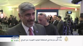 فيديو.. الأردن تبدأ في توليد الطاقة الكهربائية من الرياح
