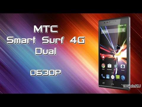 МТС Smart Surf 4G. Обзор