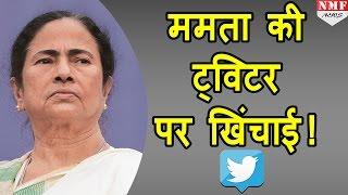 Army की मौजूदगी पर भड़की Mamta, Twitter पर जमकर हुई खिंचाई |MUST WATCH !!!