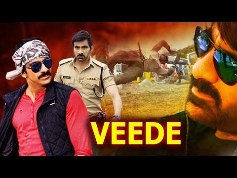 OK Jaan 2016 Telugu Film Dubbed in to Hindi Full Movie   Ravi Teja, Reema Sen