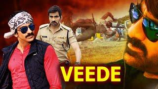 OK Jaan 2016 Telugu Film Dubbed in to Hindi Full Movie | Ravi Teja, Reema Sen