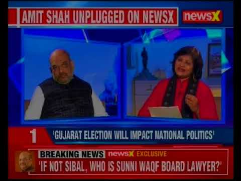 We are nor worried over Rahul Gandhi as Congress President: BJP Prez Amit Shah on NewsX