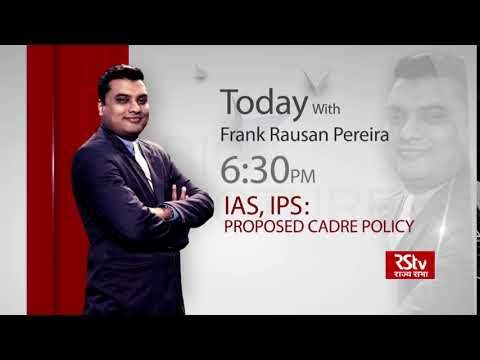 Teaser - The Big Picture :  IAS, IPS: Proposed Cadre Policy | 6:30 pm