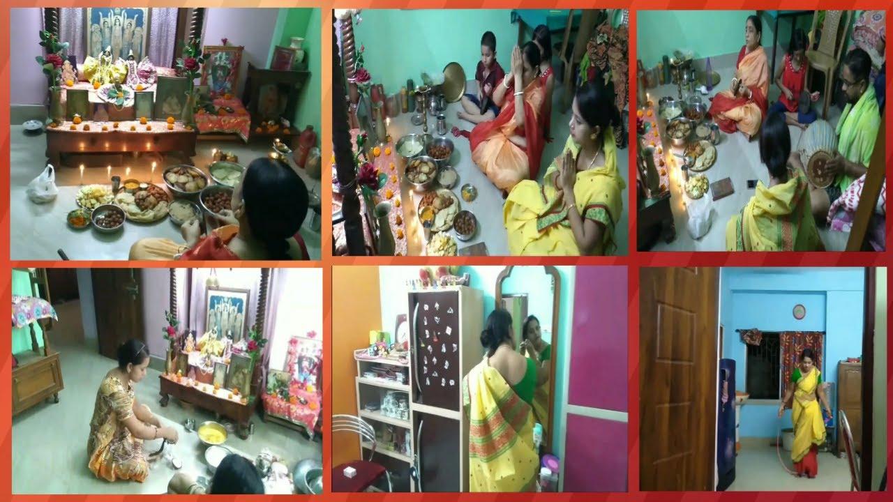 Bengali Vlog # গোপালের জন্মদিনটা আমরা এইভাবেই পালন করলাম