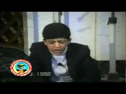 Qari Jawad Foroughi [full] HD