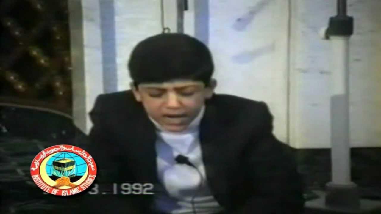 qari jawad faroughi mp3