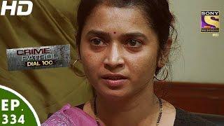 Crime Patrol Dial 100 - क्राइम पेट्रोल - Vasai Triple Murder - Episode 334 - 19th December, 2016