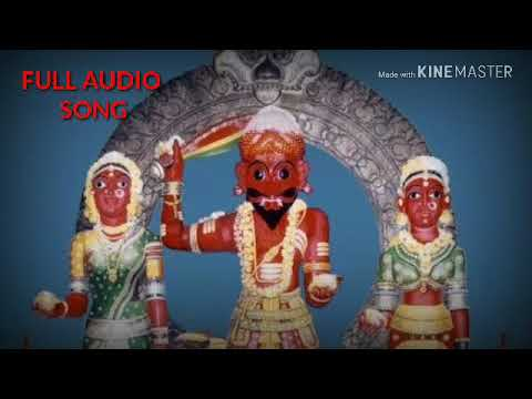 Pari Palisu Deva - Brahmalingeshwara Devotional Full Audio Song
