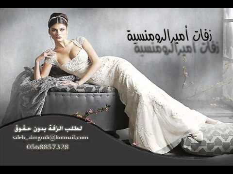 27f6fed36 زفة الورد الأبيض - حسين الجسمي بدون موسيقى - YouTube