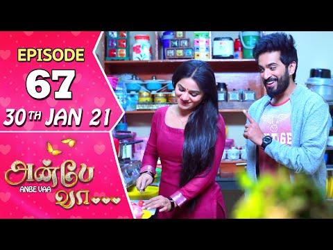 Anbe Vaa Serial | Episode 67 | 30th Jan 2021 | Virat | Delna Davis | SunTV Serial | Saregama TVShows