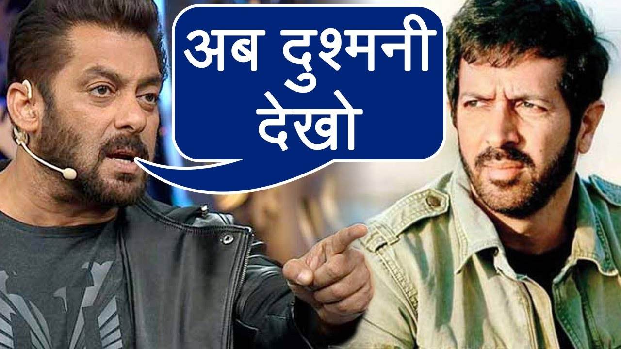 Download Salman Khan FIGHTS with his new ENEMY Kabir Khan; Here's why | FilmiBeat