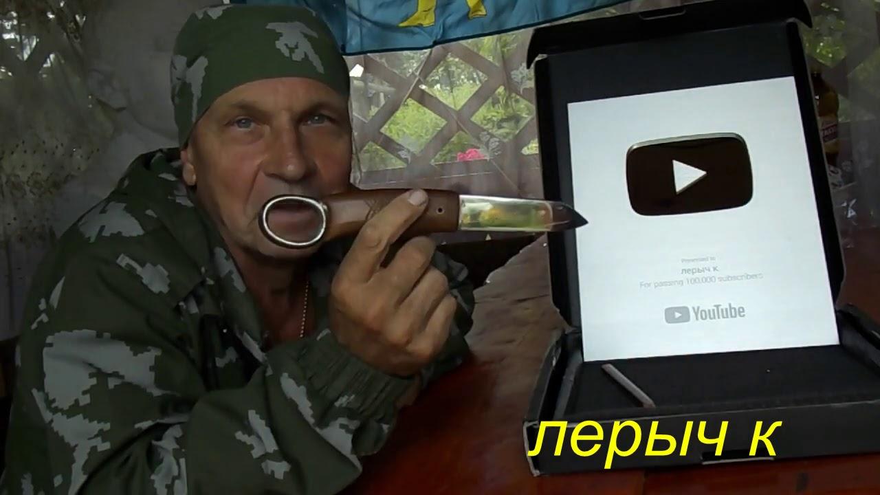 """Серебряная кнопка"" от YouTube."