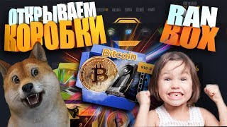 Worlds Best And Highest Paying Bitcoin Cloud Mining Site August!!(2018)