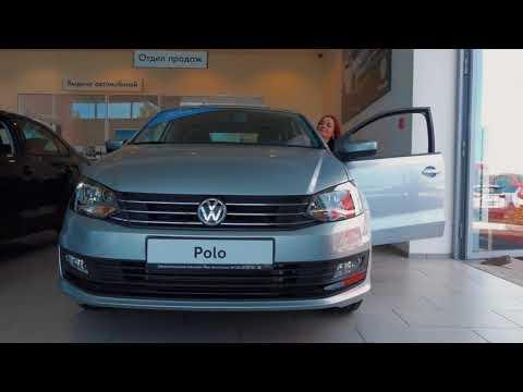 Преимущества официального сервисного обслуживания Polo Ринг Авто Оскол