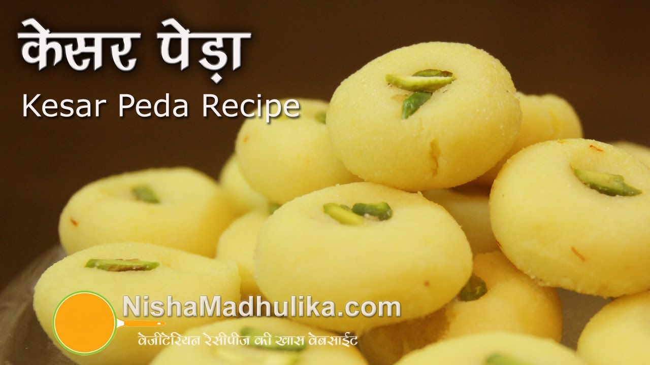 Kesar peda recipes how to make kesar peda in microwave youtube youtube premium forumfinder Image collections