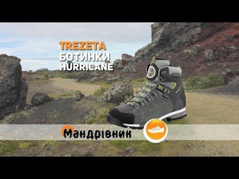 видео: Ботинки trezeta hurricane