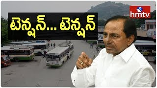 CM KCR to Take Key Decision on RTC Strike Today | TSRTC Strike Updates | hmtv