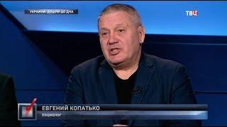 Украина: дошли до дна. Право голоса