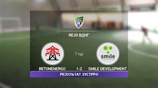 Обзор матча BetonEnergo Smile Development Турнир по мини футболу в Киеве
