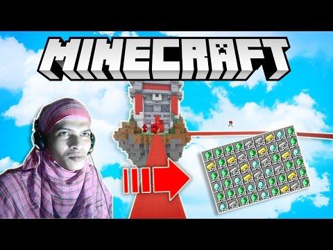GAME MACAM APA INI !? (Minecraft Bedwars Indonesia)