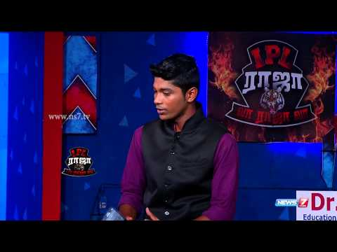 CSK meet Mumbai Indians In the final for 3rd time | IPL season 8 | News7 Tamil |