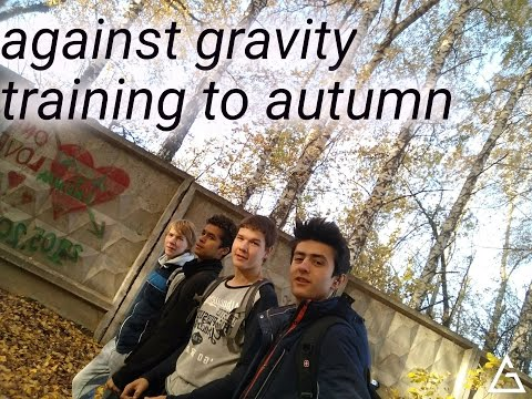 against gravity training to autymn