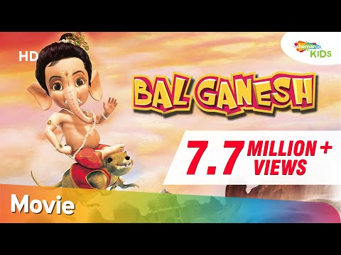 Bal Ganesh (English) - Kids Animated...
