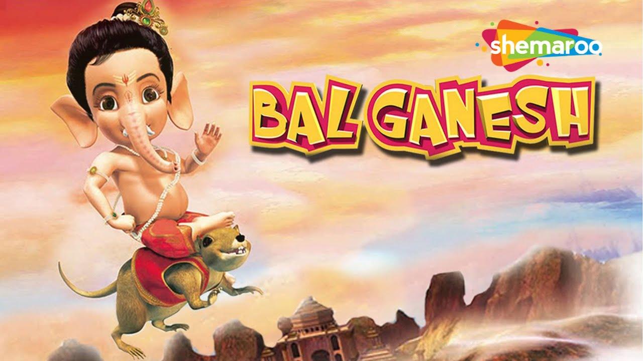 Bal Ganesh English Kids Animated Movies Hd Youtube