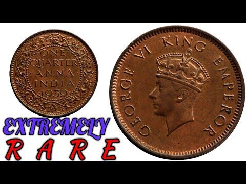 परन सकक क कमत Old Coins Value One Quarter Anna British India Coins