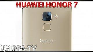 Металлический Huawei Honor 7