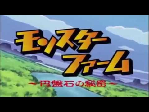 Miho Komatsu / Kaze Ga Soyogu Basho English Translation